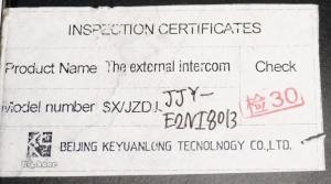 sx/jzds emergency phone