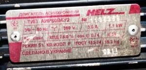 электродвигатель лифтовый аир-80в6у3 1,1квт 925 об/мин на лапах (малый грузовой лифт)