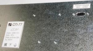 светильник светодиодный сп-77 с ао