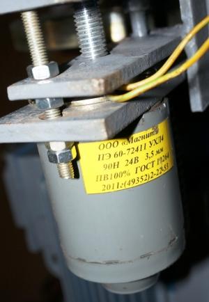 тормоз лебедки плцг.30.02.00.000 электромагнит пэ 60-72411 ухл4