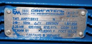 аир-71в8у2 магнус