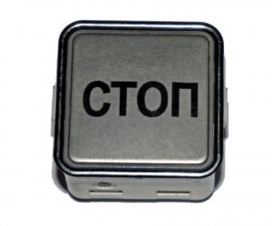 "mt-42 2m rus ""стоп"""