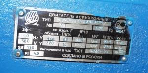 5ан(ф)-200мв