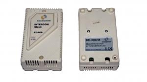kd-600/m intercom kleemann