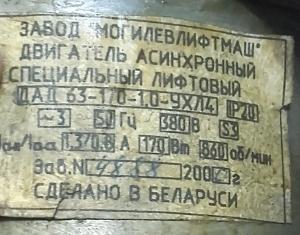 Редуктор ПДК 0601С.03.10.430