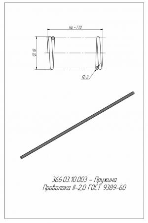 пружина дк-500-630 грузовая (l700-800)