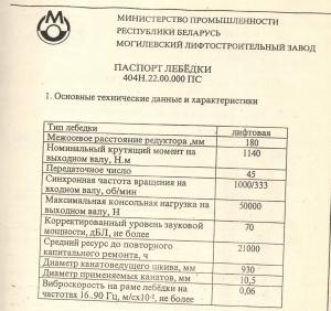редуктор рчл 180х45 (млз) 711.32.01.000