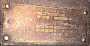 4АФ225