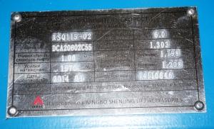 ограничитель скорости xsq115 dca20602c55 otis xizi 1 м/с.