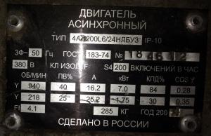 4ан-200