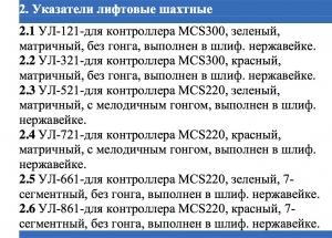 ZAA9582AZ3 УЛ-521