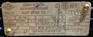 аир-80в6у3 лапы