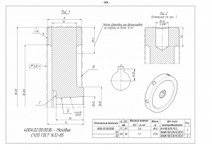штурвалы - маховик (двигатель -цилиндр)