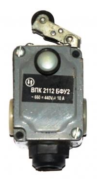впк-2112 бфу2