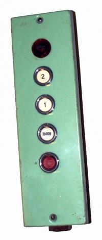панель приказа ак1312к