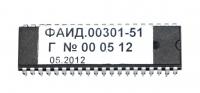 процессор-пзу - ул пу-3, (грузовой лифт) фаид.00301-хх