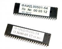 процессор-пзу - ул пу-3 (жильё рег. привод) фаид.00501-хх