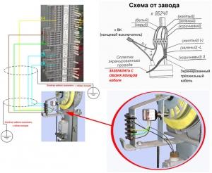 датчик вб2чл.05.12м.95.6.12.1.к (индуктивный, бесконтактный) кмз 0,5м/с  установка выключателя бесконтактного 006а.06.00.100-01
