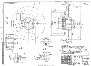 шкив ограничителя скорости 006.07.00.001 (0411.07.00.008) d-220 (230) мм трос d- 7,8 кмз