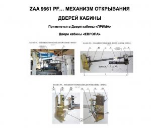 f02215z227
