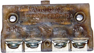 вп-65