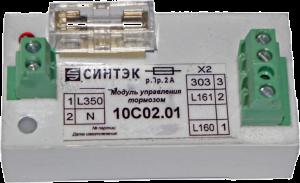 модуль 10с02.01