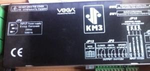 блок привода opr-400 vega кмз