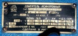 аин-180м 6/24