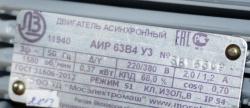 аир-63в4 буад