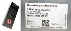 вызывной пост thyssenkrupp