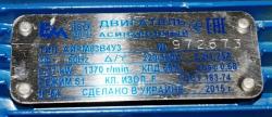 электродвигатель лифтовый аирм-63в4у3 фланцевый