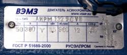электродвигатель лифтовый аирм-132s6у3 комбинированный