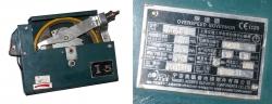 ограничитель скорости ox240