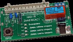 PAIS ZAA816CAC1 HAD-R