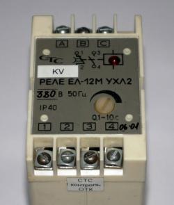 реле контроля фаз ел-11(12е)