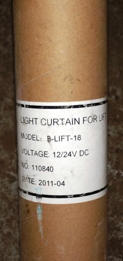 световая завеса b-lift-18 vega