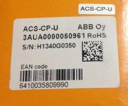 ABB ACS-CP-U Terminal