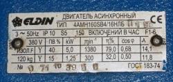 montanari 4амн-160sb 4/16 5,0/1,25