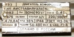 аис-71а8нлу3 лапы