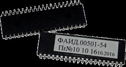 Процессор УЛ ПУ-3 (жильё рег. привод) ФАИД.00501-ХХ