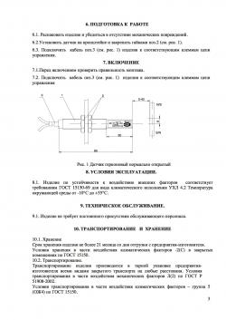 ZAA2210MS1 ДГНО-5.1