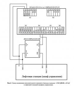 датчик дп-01
