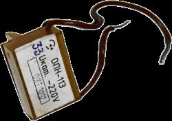 опн-113 220в
