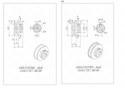 шкив электродвигателя аир d11 - 400а.03.10.016к