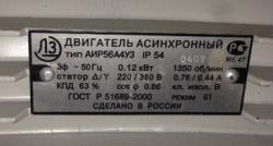 аир-56а4у3 буад