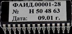 Процессор-ПЗУ - УЛ ПУ-1 ФАИД.00001-01