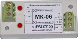 модуль мк-06