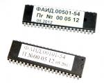 процессор-пзу - ул пу-3 (жильё не рег. привод) фаид.00101-хх
