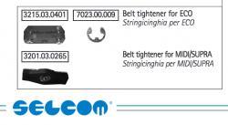 ремень wittur/selcom eco