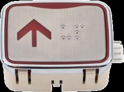 Кнопка SIGMA прямоугольная вызов-приказ